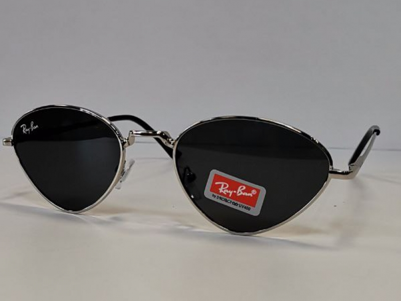 Ochelari protecție soare!