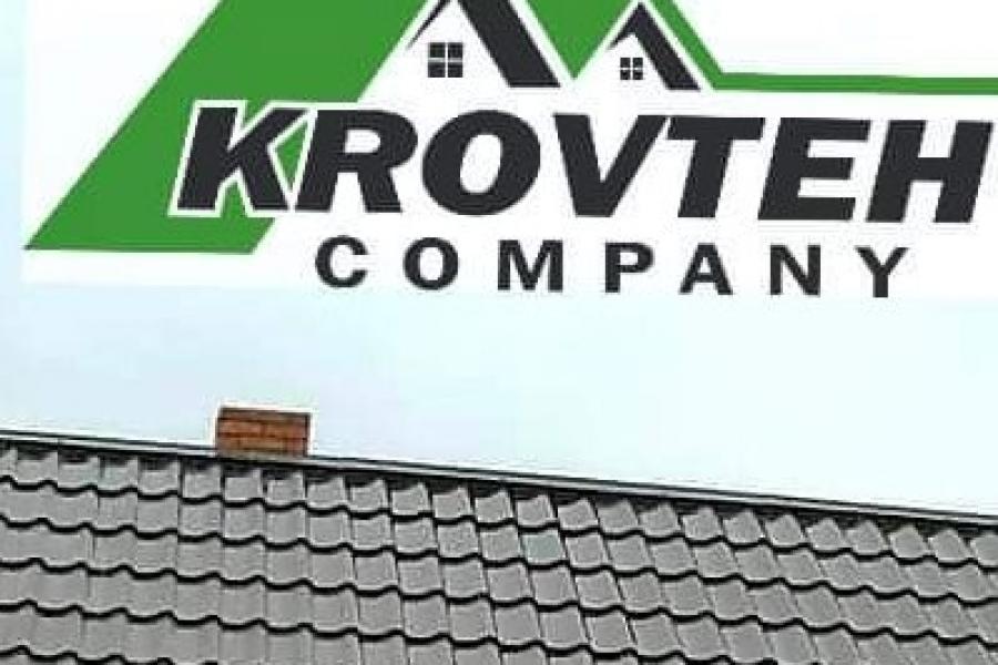 Vrei un acoperiș care să țină o viață? Țigla metalică este soluția perfectă!